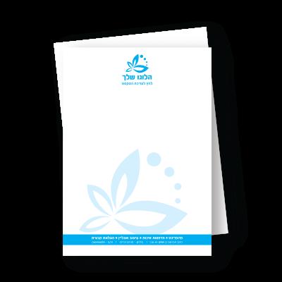 נייר מכתבים / דפי לוגו